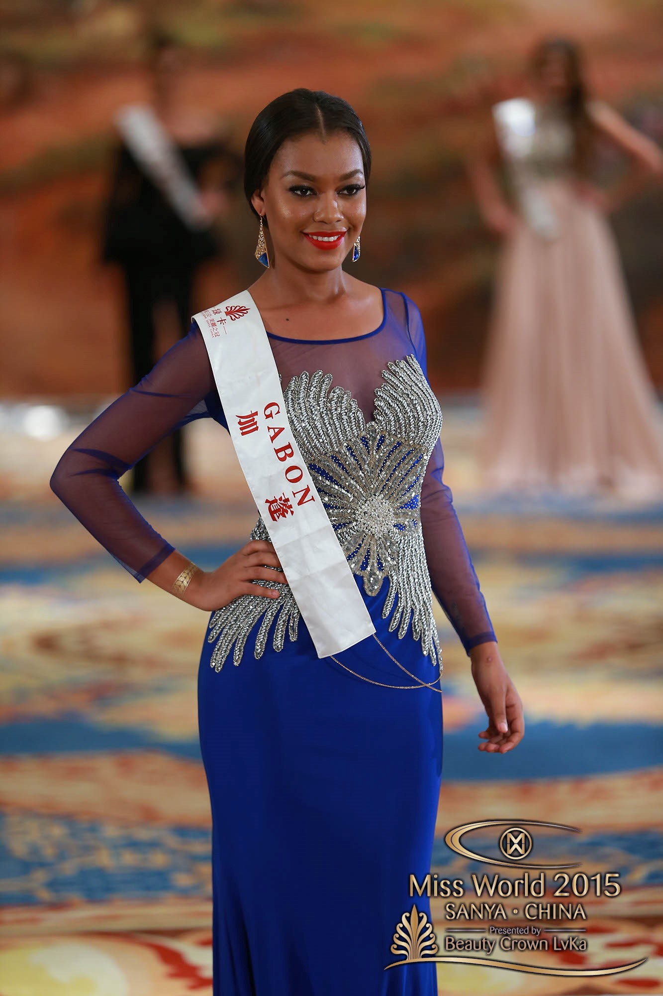 Reine Ngotala